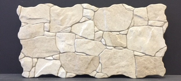 Cooper Stone Interlock Porcelain 300x600x10mm