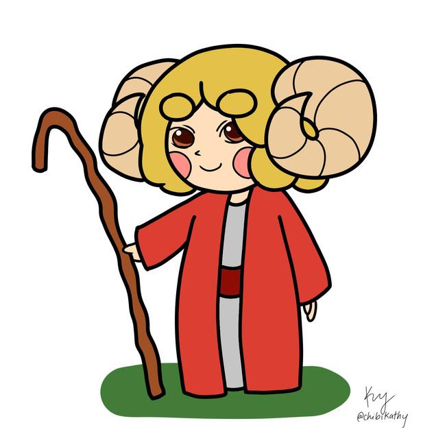 Shepherd Aeries