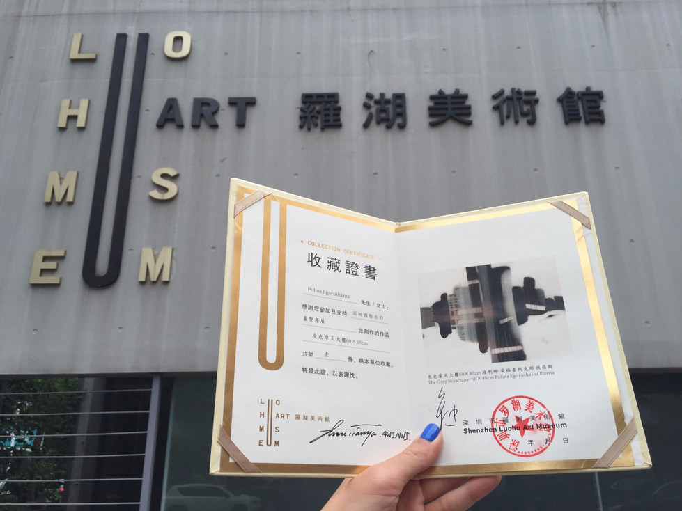 My artwork is a part of collection of Shenzhen Luohu Art Museum.