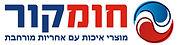 Hom_Kor_logo-1.jpg