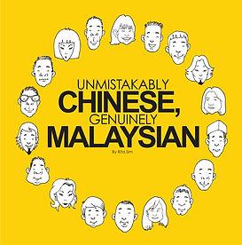 UCGM  Front Cover.jpg