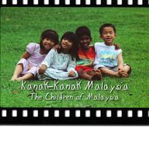 Kanak-Kanak Malaysia (The Children of Malaysia)