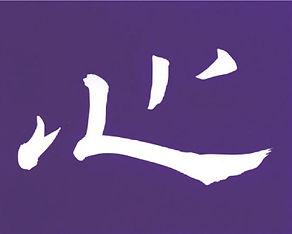 logo-pdf_edited.jpg
