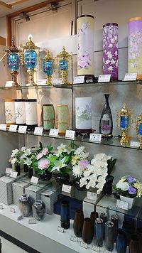 提灯・灯篭・花瓶