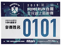homerun_bib_number.png
