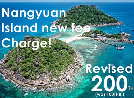 Nangyuan Island fee charge (2020)