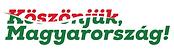 koszonjuk_magyarorszag_logo.png