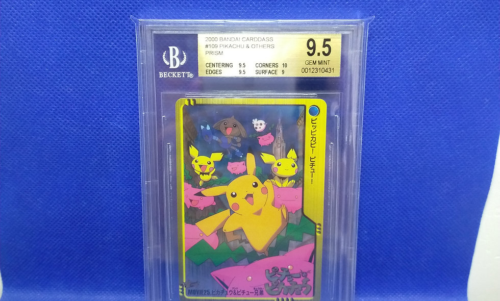 2000 Japanese Bandai Cardass Pikachu and Others Prism / BGS 9.5