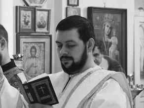Отошёл ко Господу заштатный клирик епархии иеродьякон Роман (Кузнецов)