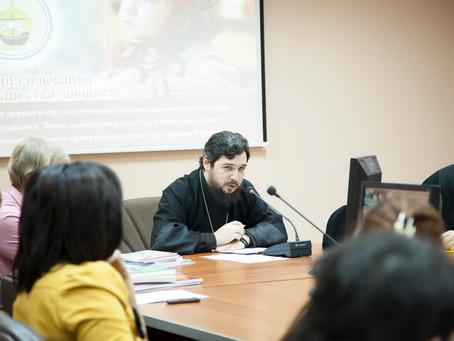 """Итоги секции """"Взаимодействие Церкви и государственных образовательных организаций в рамках пре"""
