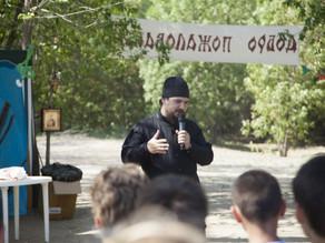 Владыка Антоний посетил молодежный православный лагерь в Зубовке