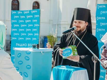 В Ахтубинске торжественно запустили вещание радио «Вера»