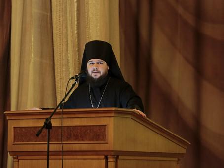 Епископ Антоний принял участие в научно-практической конференции «Духовные основы воинского служения