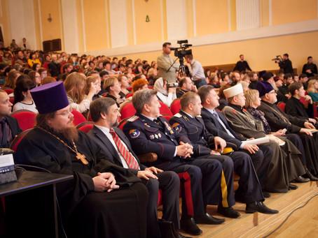 В Астрахани проходит региональный этап XXIV Международных Рождественских чтений