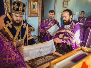 Правящий архиерей совершил Чин Воздвижения Креста и освящение антиминсов