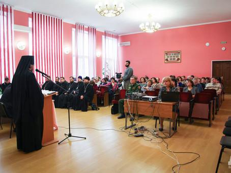 В рамках Рождественских чтений в Знаменске прошла педагогическая конференция