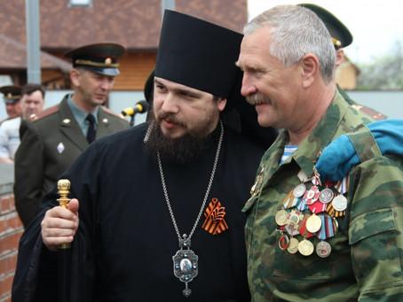 Владыка Антоний принял участие в торжествах по поводу 53-летия Знаменска