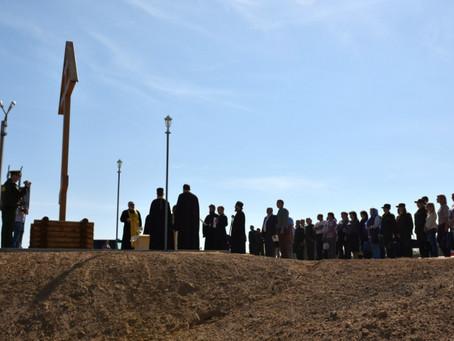 У въезда в ЗАТО Знаменск освящен поклонный крест