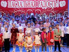 Творческие детские коллективы епархии приняли участие в Пасхальном фестивале Астраханской митрополии
