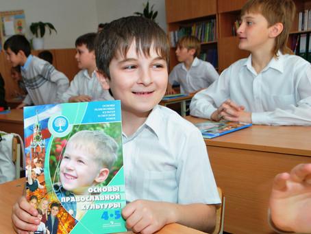 Состоялся муниципальный тур Всероссийской олимпиады школьников по Основам православной культуры