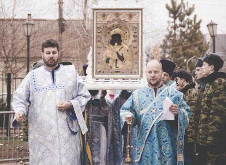 В Ахтубинскепребывает чудотворная икона Божией Матери «Феодоровская»