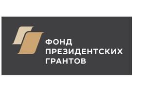 """Ахтубинская епархия совместно с ПСТГУ участвует в реализации проекта """"Поволжье - регион добросо"""