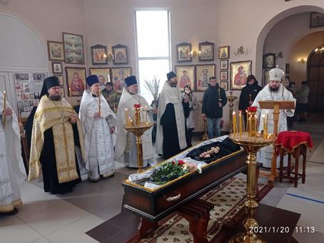 Состоялось отпевание и погребение иеромонаха Августина (Бондаренко)