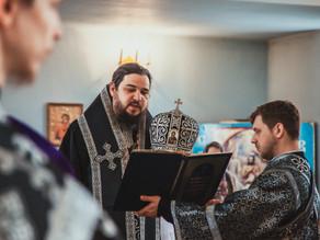 Владыка Антоний возглавил богослужения первой недели Великого поста