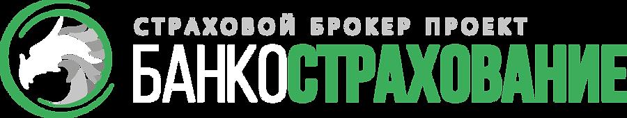 bankostrahovanie_logo_D5.png