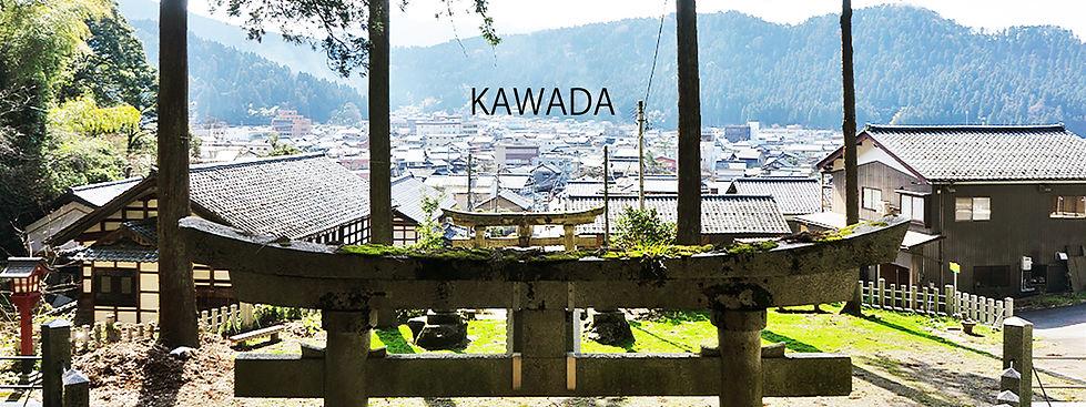 kawada1.jpg