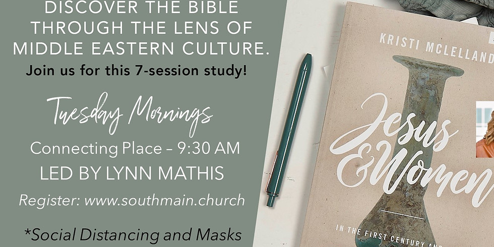 Upcoming Women's Bible Study