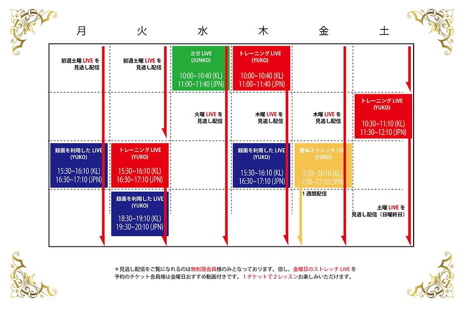 schedule1028.jpg