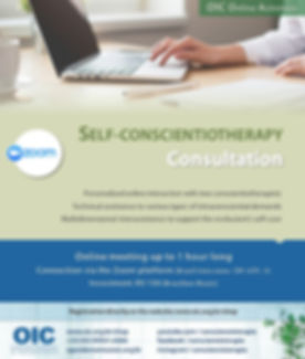 Self-conscientiotherapy Consultation 202