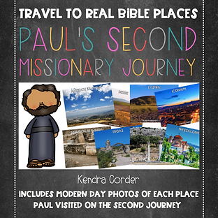 second-missionary-journey-of-paul-map-in-photos.png