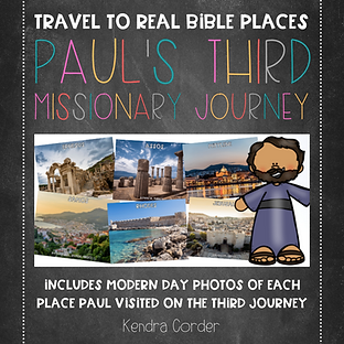 paul's-third-missionary-journey-map-in-photos.png