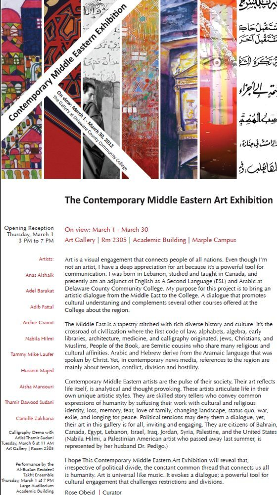 Contemporary Middle Eastern Art Exhi