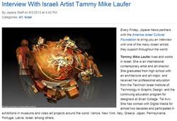 America-Israel Cultural Foundation