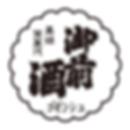 gozenshu.png
