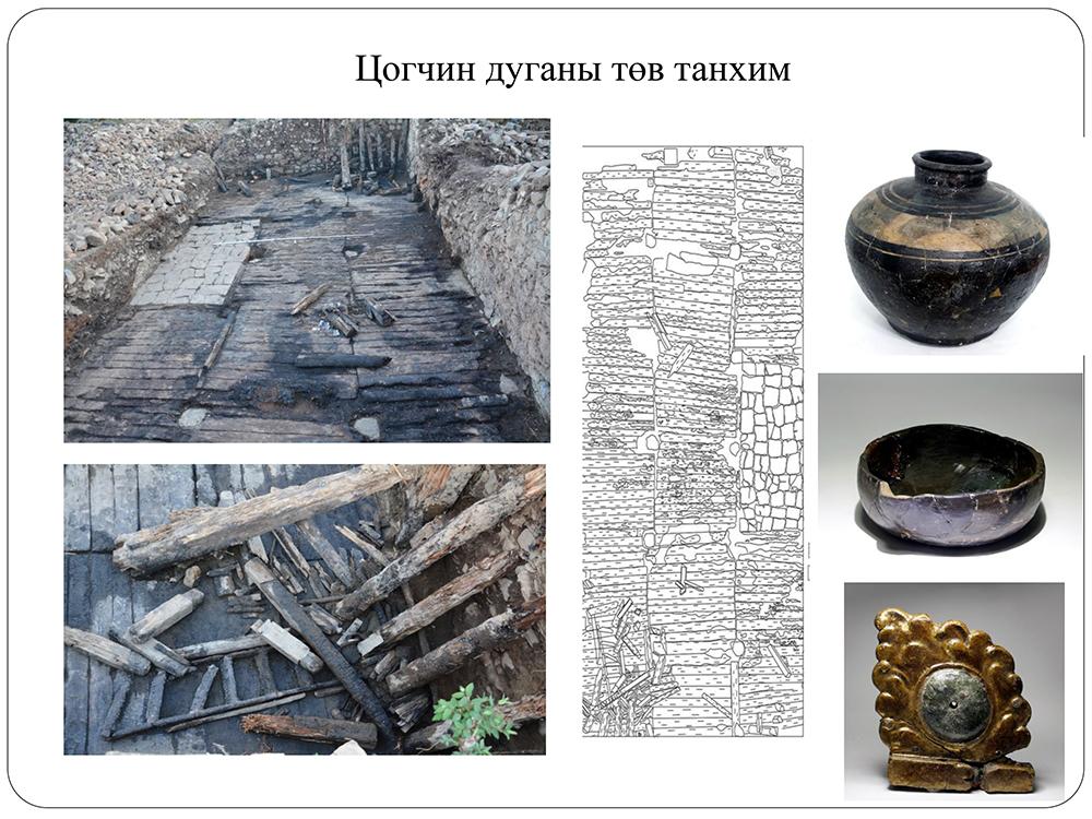 history_1482673210