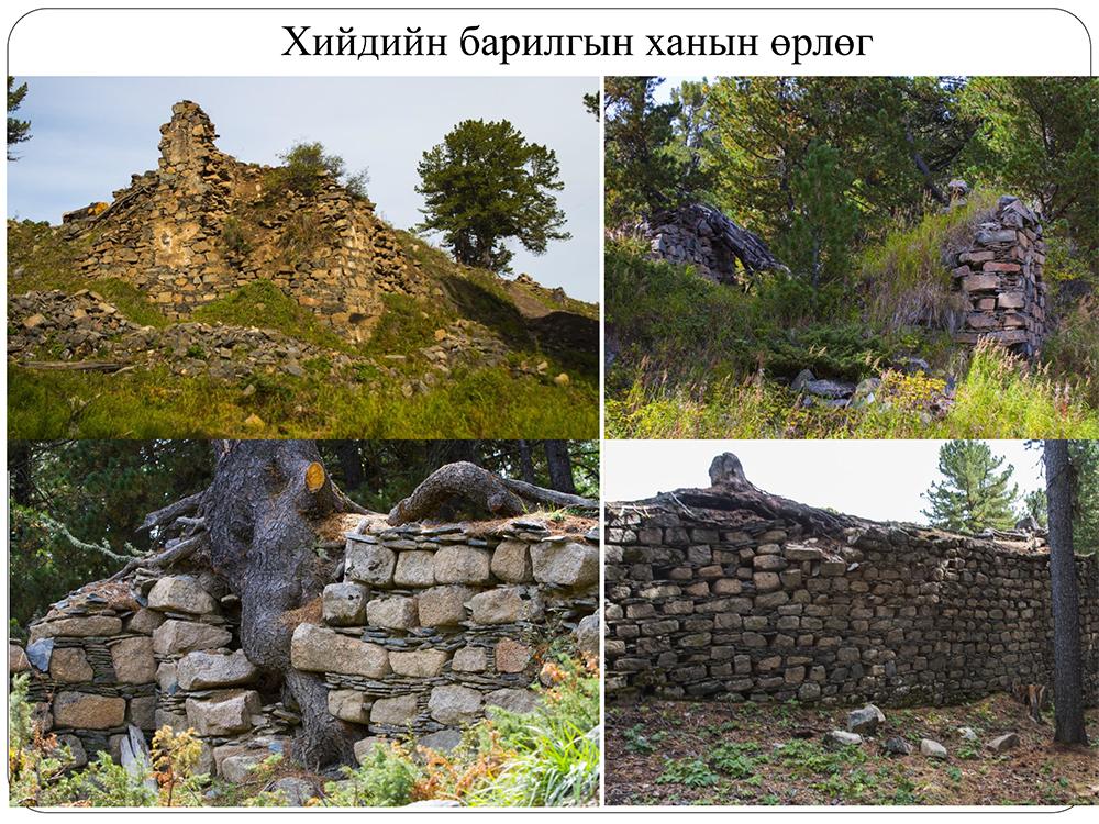 history_1482673185