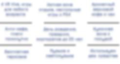 Аннотация 2020-07-22 160840.png