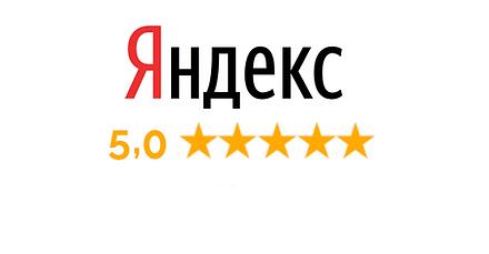 Яндекс отзывы VR Home