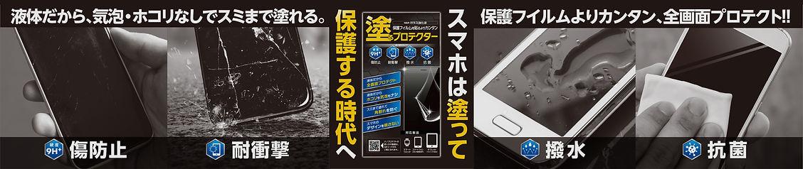 nano_pop.jpg