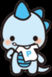 petagon_taberu.png