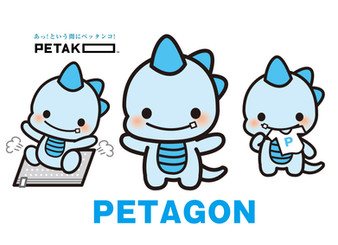 petagon.jpg
