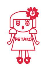 PETAKO3_edited.jpg