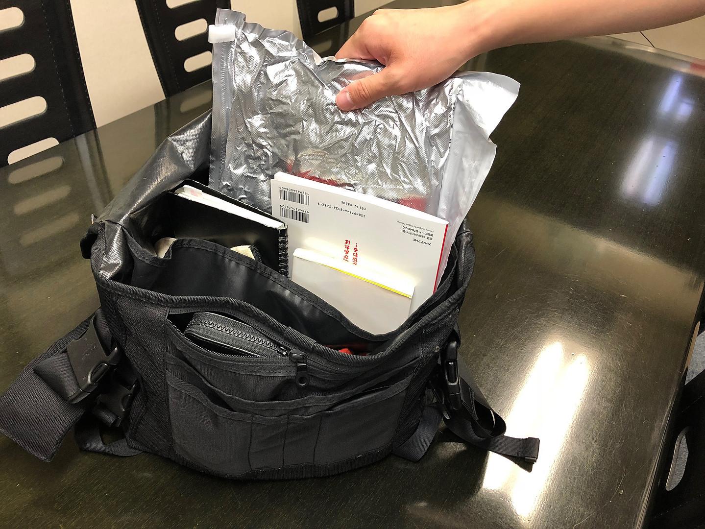 バッグに常にいれてます