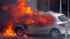 Incendio:  ¿cubre mi seguro?