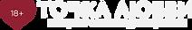 logo-(2).png