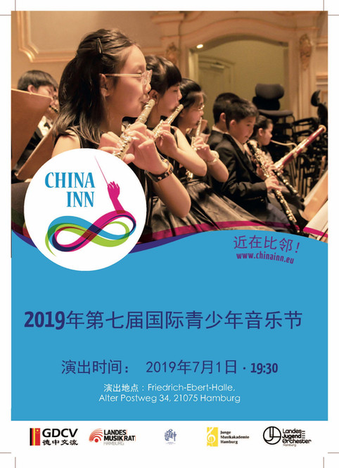 Brochüre für das 7. internationale Jugenmusikfestival 2019